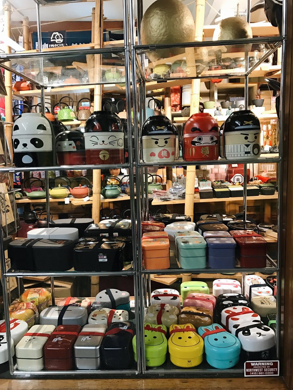 Billions of adorable bento boxes.