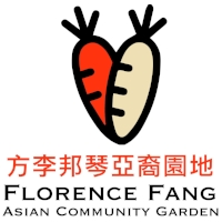 Florence Fang Asian Community Garden