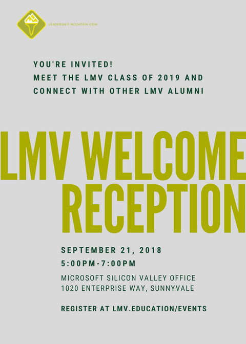 LMV Welcome Reception 2018.png