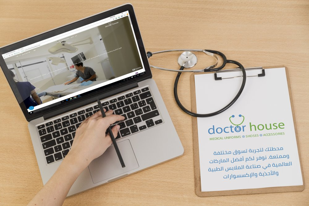 doctor house shop online storeمتجر الكتروني  by CX Shift.jpg