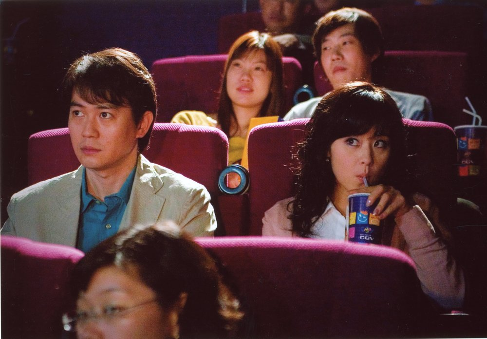 image from  My Scary Girl  (Son Jae-gon, 2006) © Sidus / courtesy CJ ENM