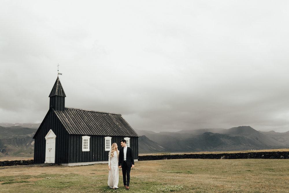 Melissa_Marshall_Iceland_Elopement