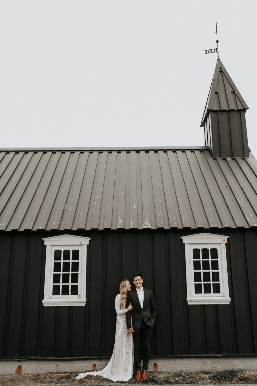 Melissa_Marshall_Iceland_Elopement_38.jpg