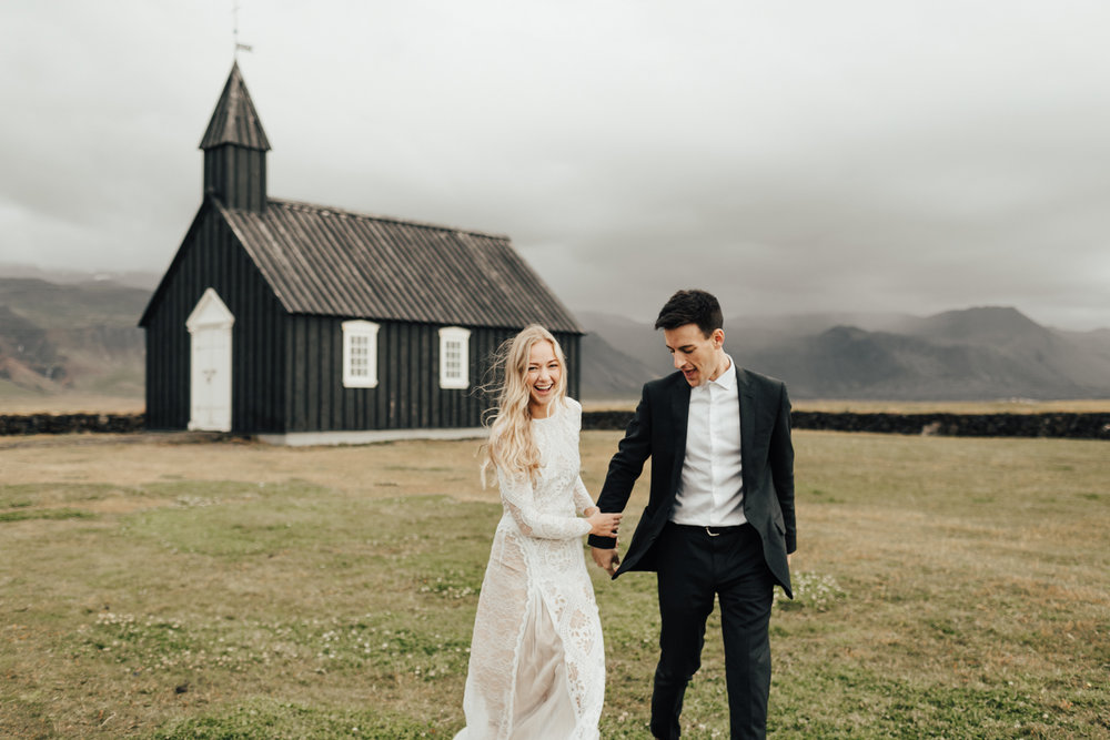 Melissa_Marshall_Iceland_Elopement_39.jpg