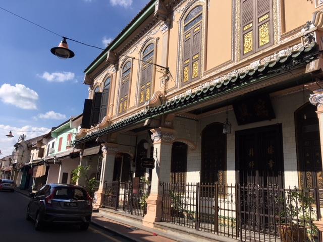 The Baba & Nyonya Heritage museum.
