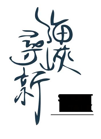 ST logo 2018_general_transparent.png