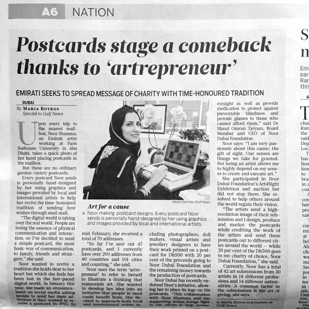 Gulf News, May 2015
