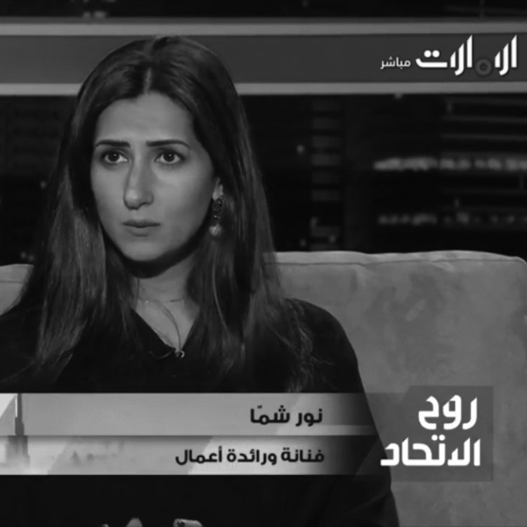 Emarat TV, March 2017