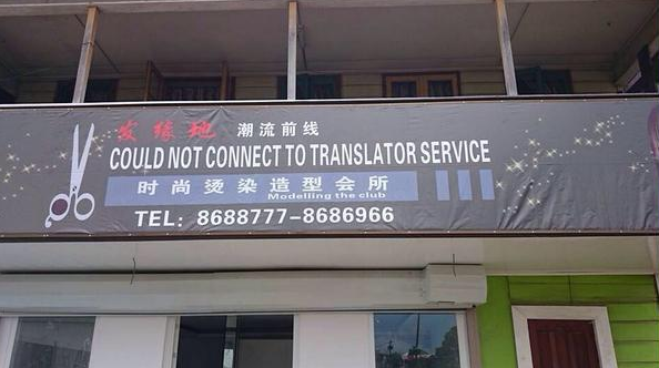 Couldnt Connect to Translator Service.PNG