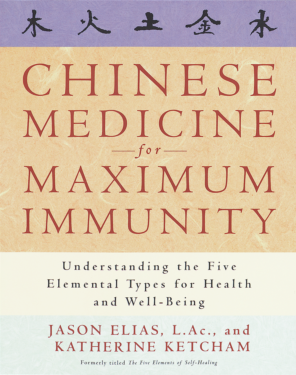 Chinese Medicine For Maximum Immunity Book Cover