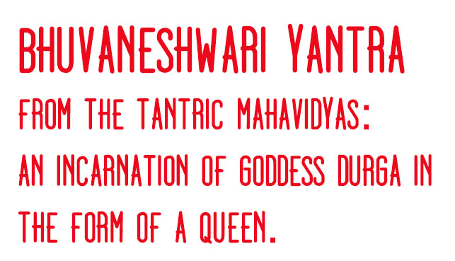 bhuvaneshwari.jpg
