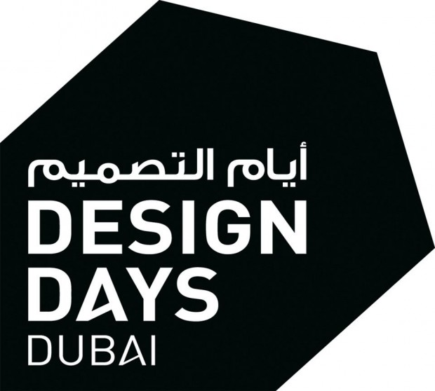 Design-Days-Dubai-Carpets-CC