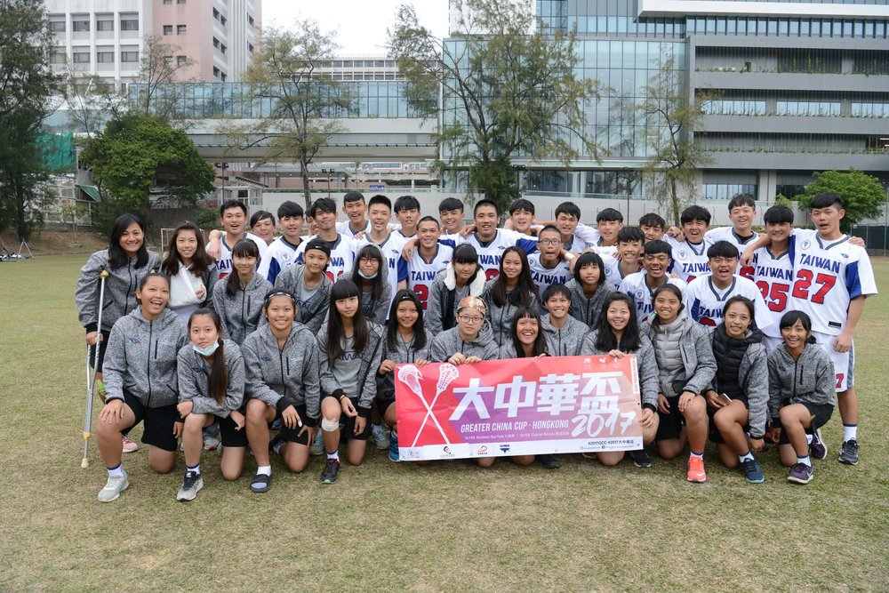 2017 GREATER CHINA CUP HAS OFFERED OUR MEN'S AND WOMEN'S U19 TEAMS A PRECIOUS EXPERIENCE AND AN EXCELLENT CHANCE TO BUILD FRIENDSHIPS WITH OTHER TEAMS.