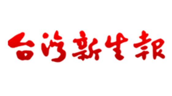 袋棍球協會 辦國手選拔 - 2016/02/21 台灣新生報