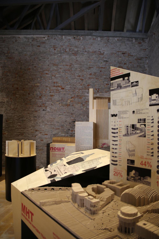 biennale architecture venise 2018 623.JPG