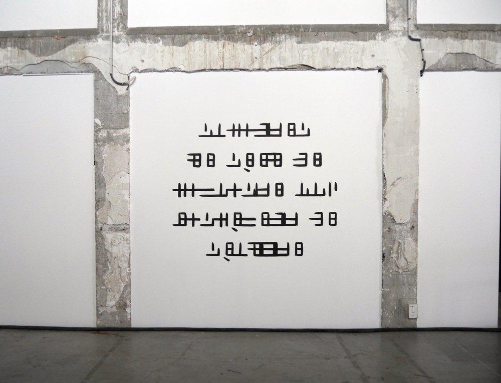 Marianne Mispelaëre |Autodafé (Raconter le réel ne comporte pas forcément de réalité)-vue d'exposition au Palais de Tokyo, Paris. Photo Marianne Mispelaëre
