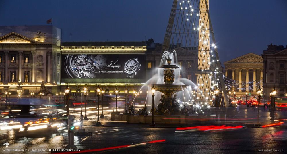 ACF+-+BREGUET+-+CONCORDE+PARIS+-+FRANCE+-+Décembre+2015+-+07.jpg