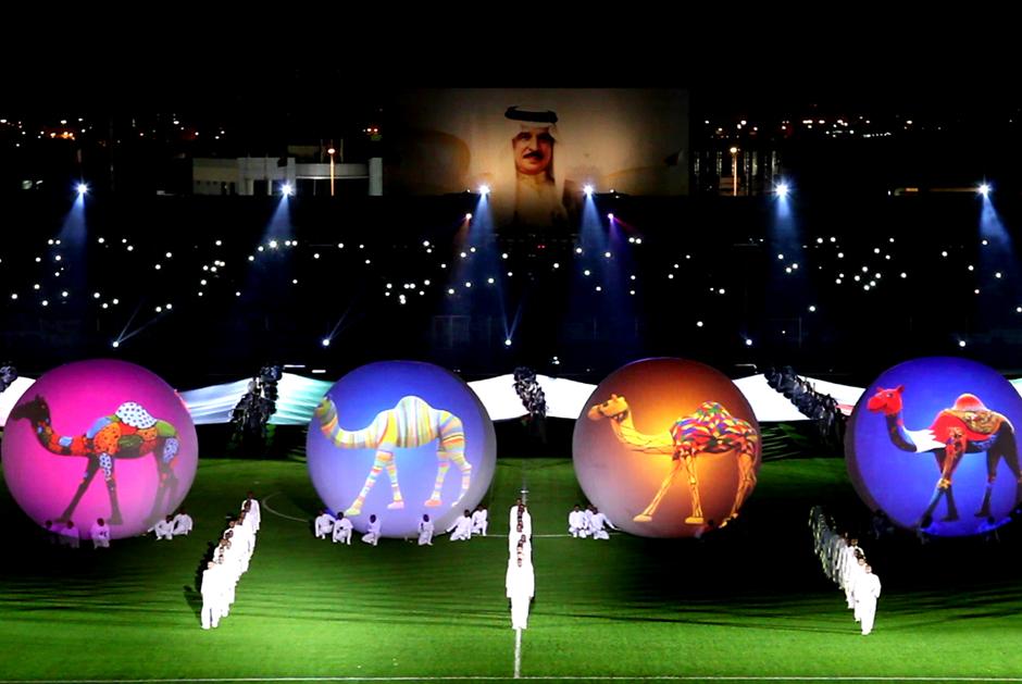 Bahreïn+-+Bahraïn+National+Stadium+-+Manama+-+2013+2.jpg