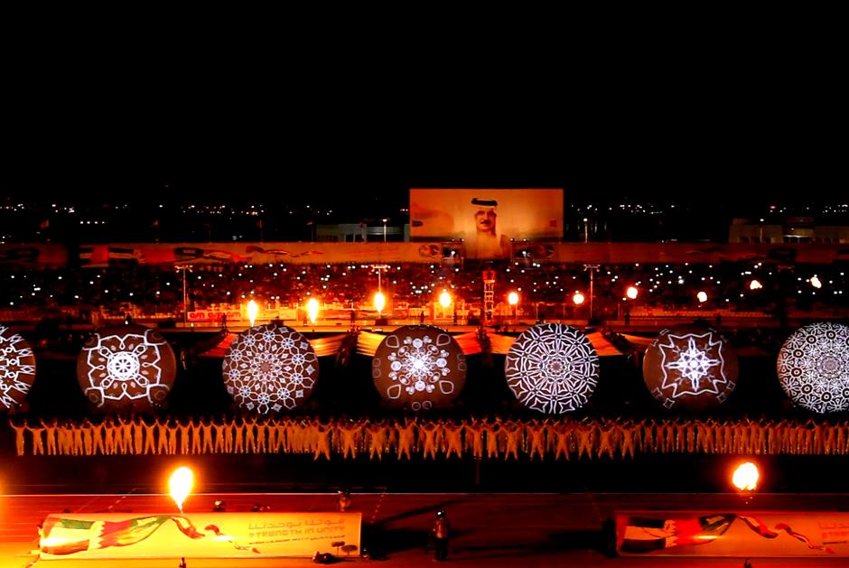 Bahreïn+-+Bahraïn+National+Stadium+-+Manama+-+2013+1.jpg