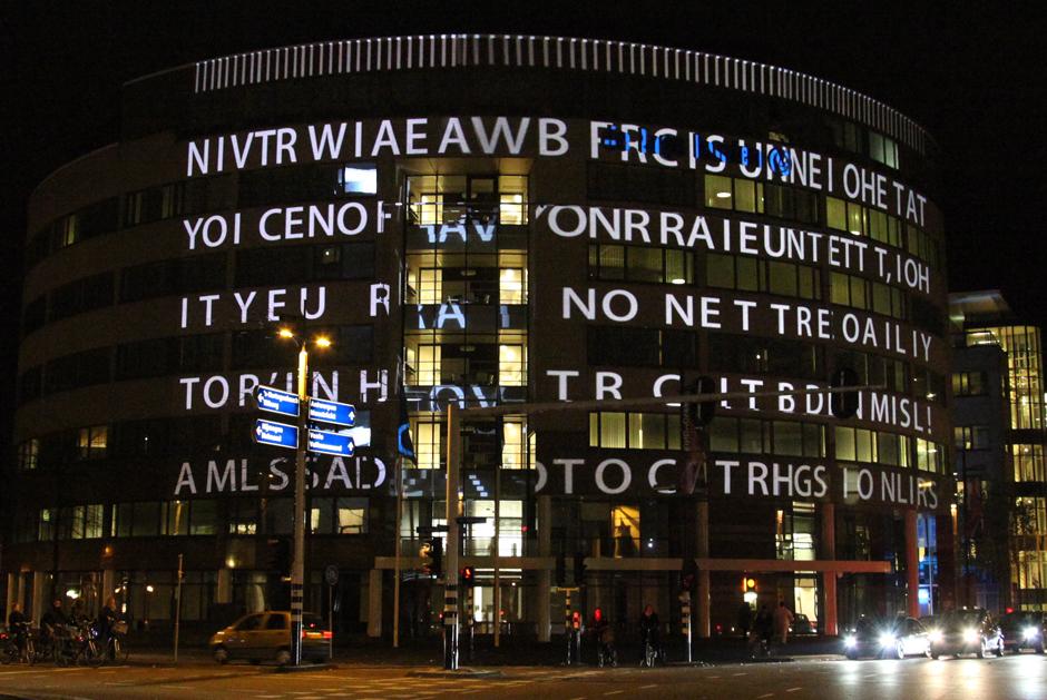Eindhoven+-+Glow+Festival+2012+-+%22Faites+vos+jeux%22+-+Lage+Landen+building+-+2012+-+Pays-Bas+3.jpg