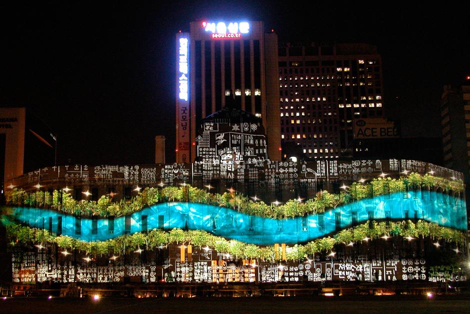 Séoul+Hi+Seoul+Festival+e-motion+-+1er+au+9+mai+2004,+projection+sur+la+façade+de+la+Mairie+de+Séoul+-+2004+-+Corée+du+Sud+3.jpg