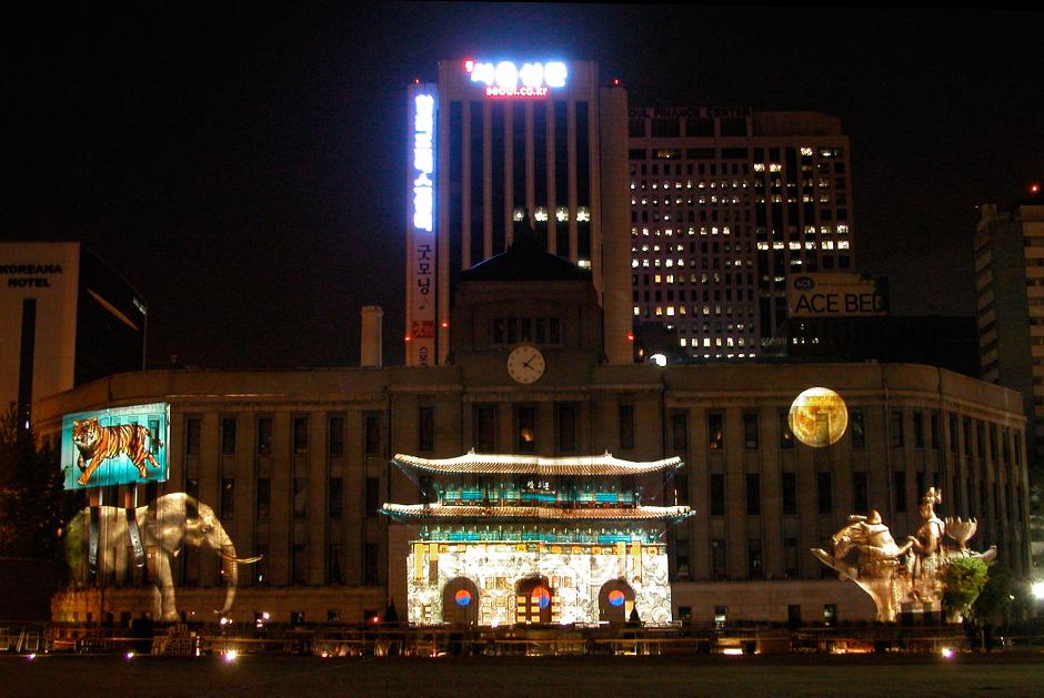 Séoul+Hi+Seoul+Festival+e-motion+-+1er+au+9+mai+2004,+projection+sur+la+façade+de+la+Mairie+de+Séoul+-+2004+-+Corée+du+Sud+6.jpg