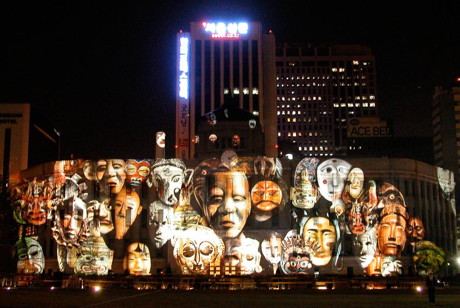 Séoul+Hi+Seoul+Festival+e-motion+-+1er+au+9+mai+2004,+projection+sur+la+façade+de+la+Mairie+de+Séoul+-+2004+-+Corée+du+Sud+5.jpg
