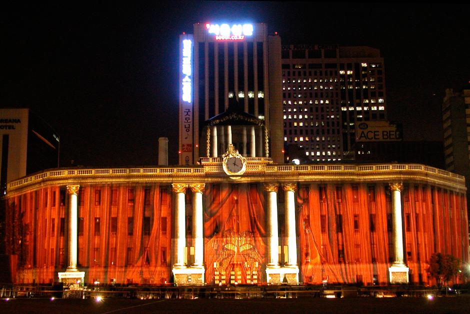 Séoul+Hi+Seoul+Festival+e-motion+-+1er+au+9+mai+2004,+projection+sur+la+façade+de+la+Mairie+de+Séoul+-+2004+-+Corée+du+Sud+8-1.jpg