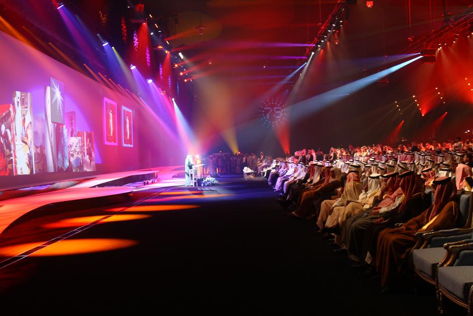 Aramco+-+75ème+anniversaire+de+Saudi+Aramco+-+Dharan+-+2008+-+Arabie+Saoudite+1.jpg