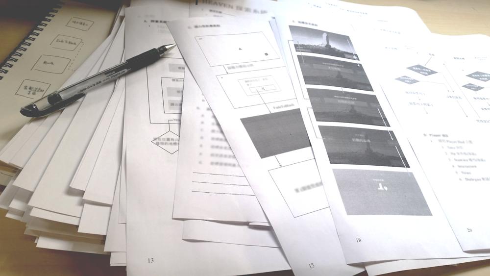 滿滿的企劃文件,都是設計師反覆修改的心血