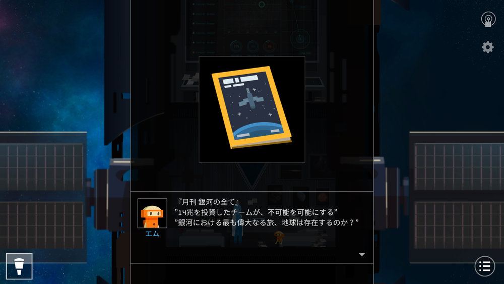 JP8.jpg