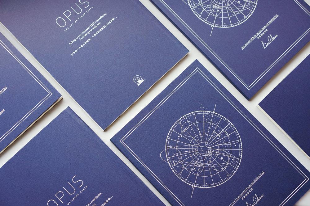 麗莎的行星探測日記筆記本 - 如果那一天發生的時候,只要你記得恆星LISA的座標...
