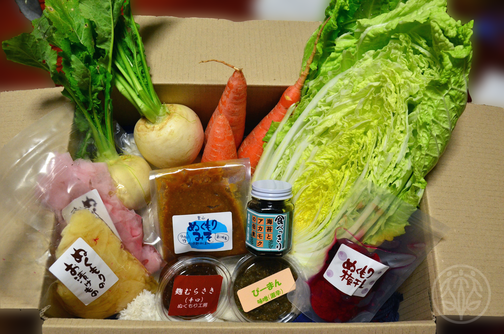 Organic, healthy, and local.  Various local specialties sourced from Minami Sanriku farmers.