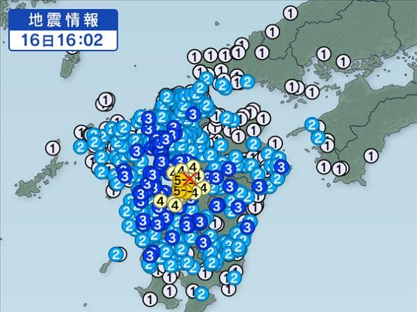 40-5.3-Kumamoto-Earthquake-Registered.jpg
