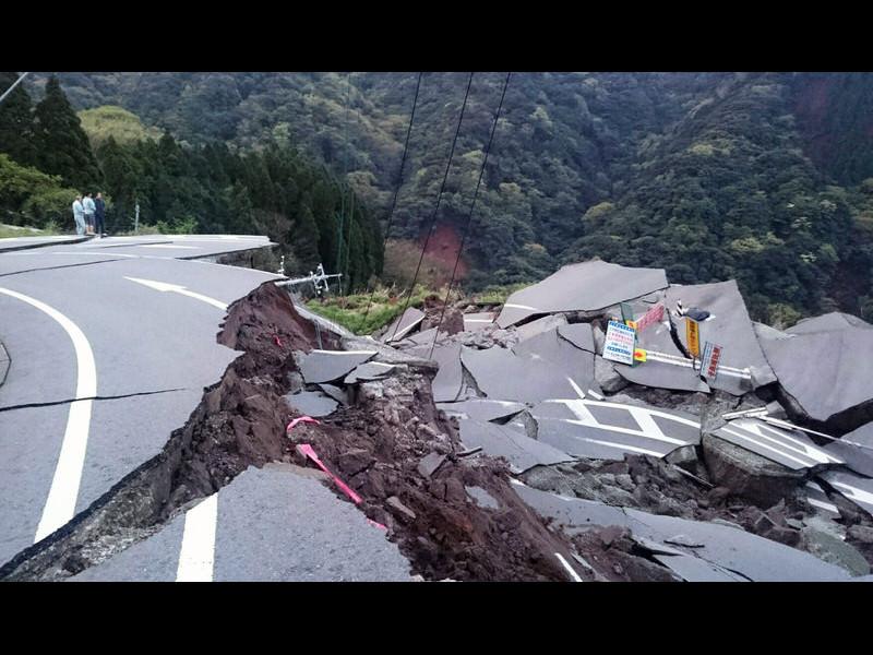 The-2016-Kumamoto-Earthquake.jpg