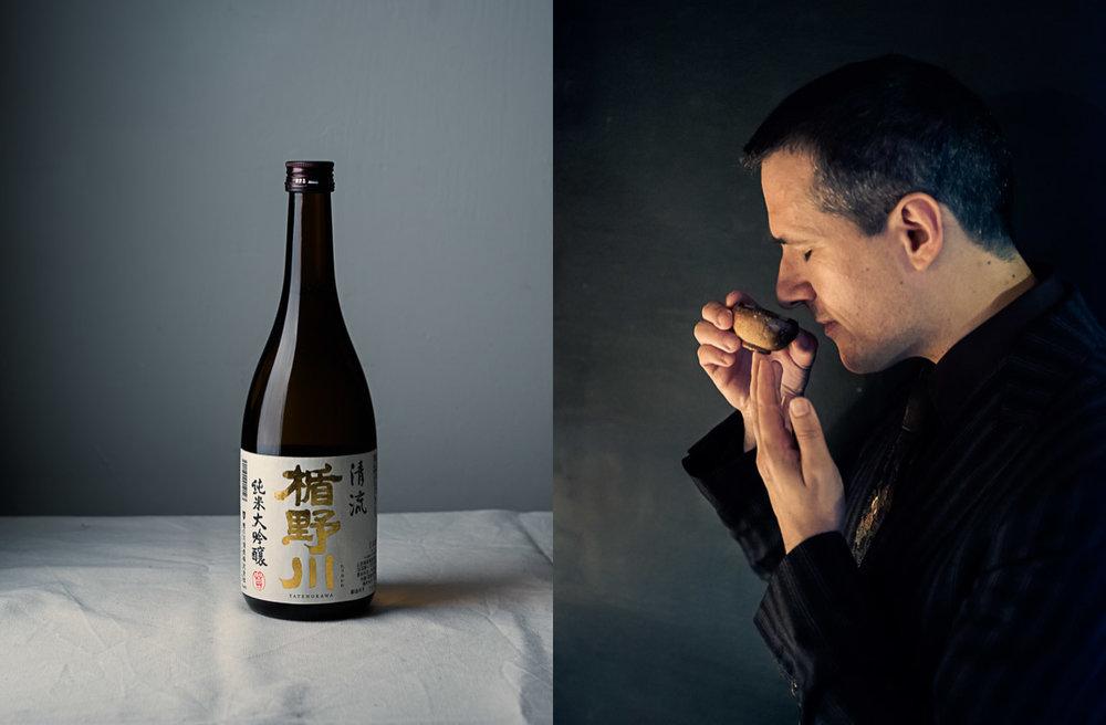 Sylvain Huet, Sake Samurai