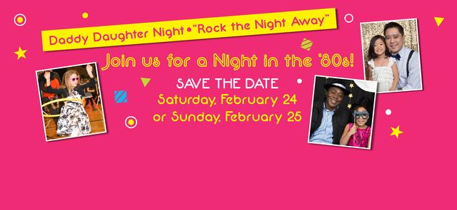 Don't miss Daddy Daughter Night at the Southwest Community Center.  Photo courtesy of PP&R.