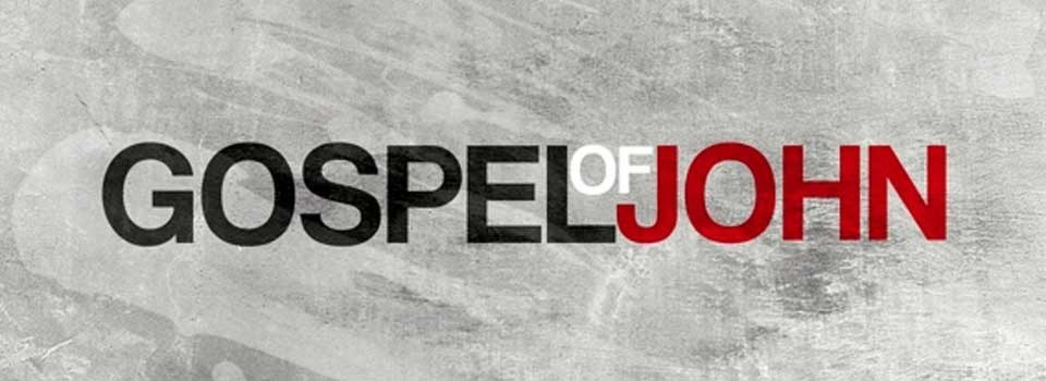 The gospel according to john and the hope of Jesus