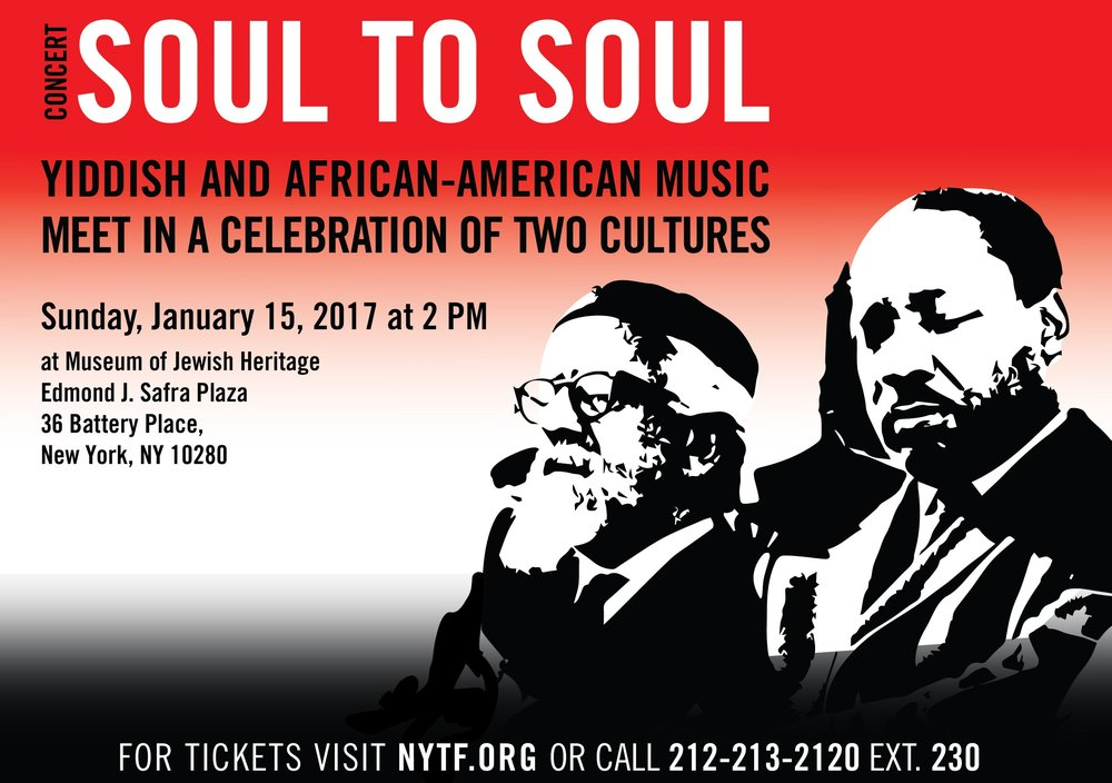 Rabbi Marc Schneier & Russell Simmons invite you to the Soul To Soul Concert, a joyful & moving musical event exploring the parallel paths of two minority peoples to find America's promise of freedom, overcoming segregation, prejudice and economic hardship. 01/15, 2pm @ NYTF