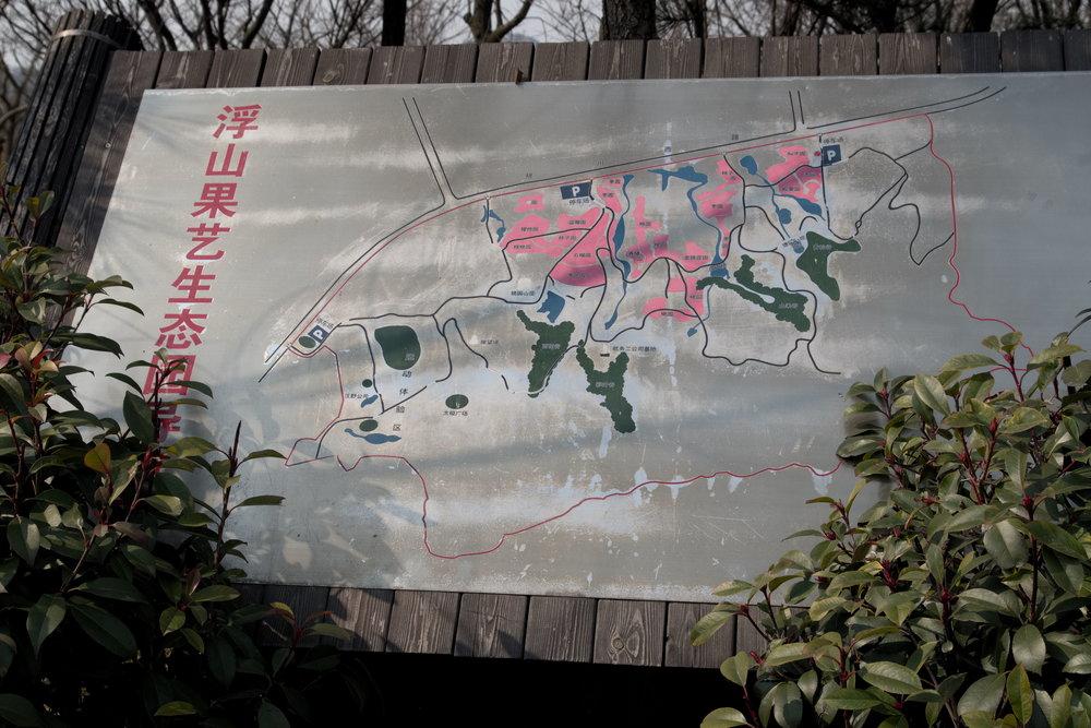 00浮山 (2-01).jpg