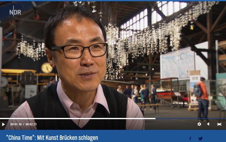 https://www.ndr.de/fernsehen/sendungen/hamburg_journal/China-Time-Mit-Kunst-Bruecken-schlagen,hamj71512.html