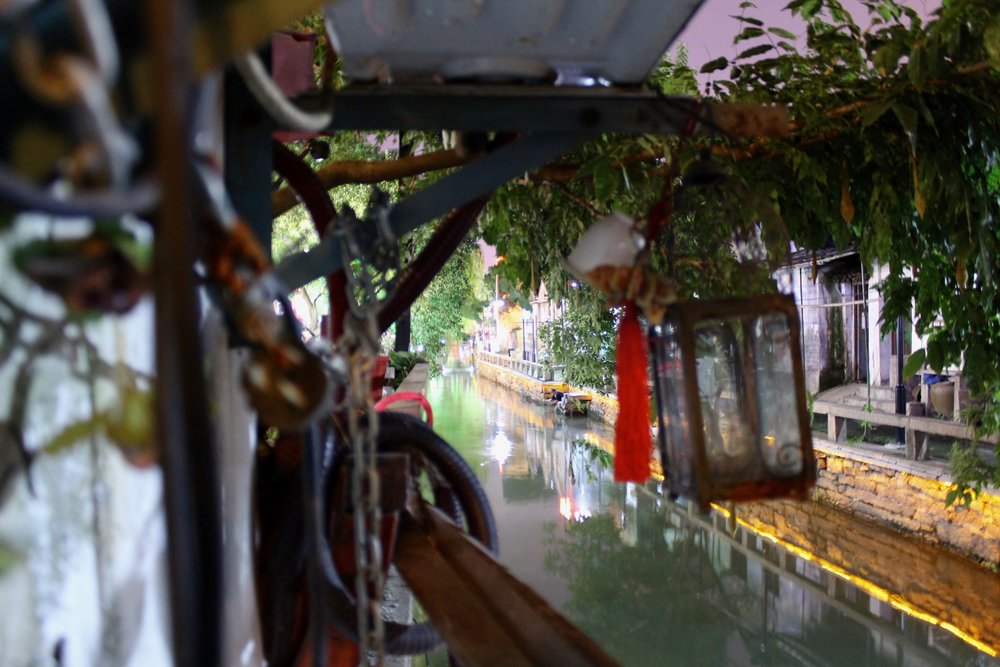 View from a bar overlooking the canal in PinJiang Lu.