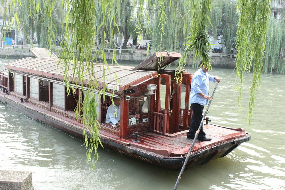 Gondolas in Shantang Jie.