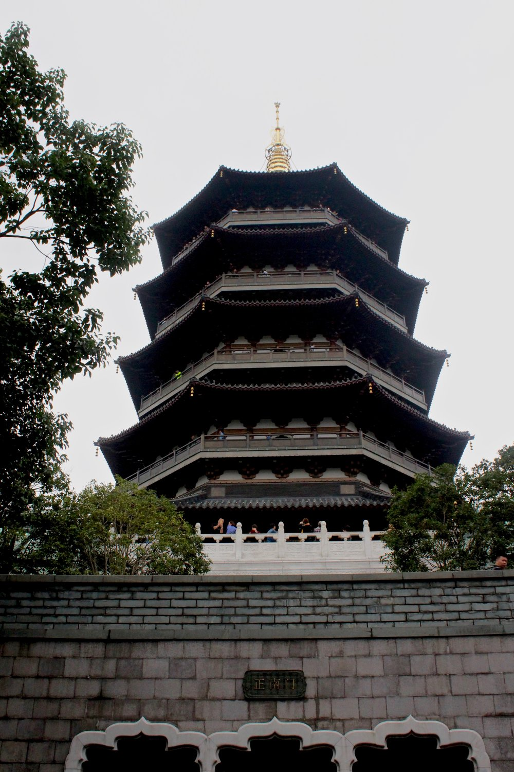 The Leifeng Pagoda