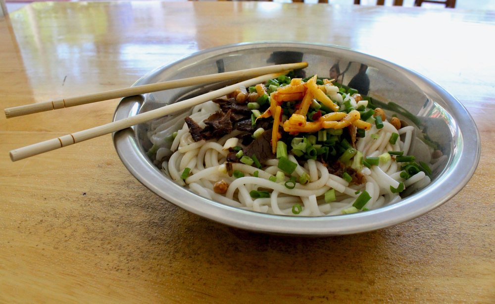 Guilin-Style noodles.