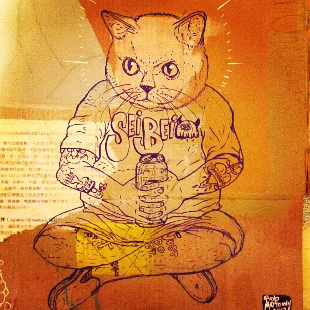 #catgod sippin a #tallboy sporting that #seibei (Taken with  Instagram  at Egypt)
