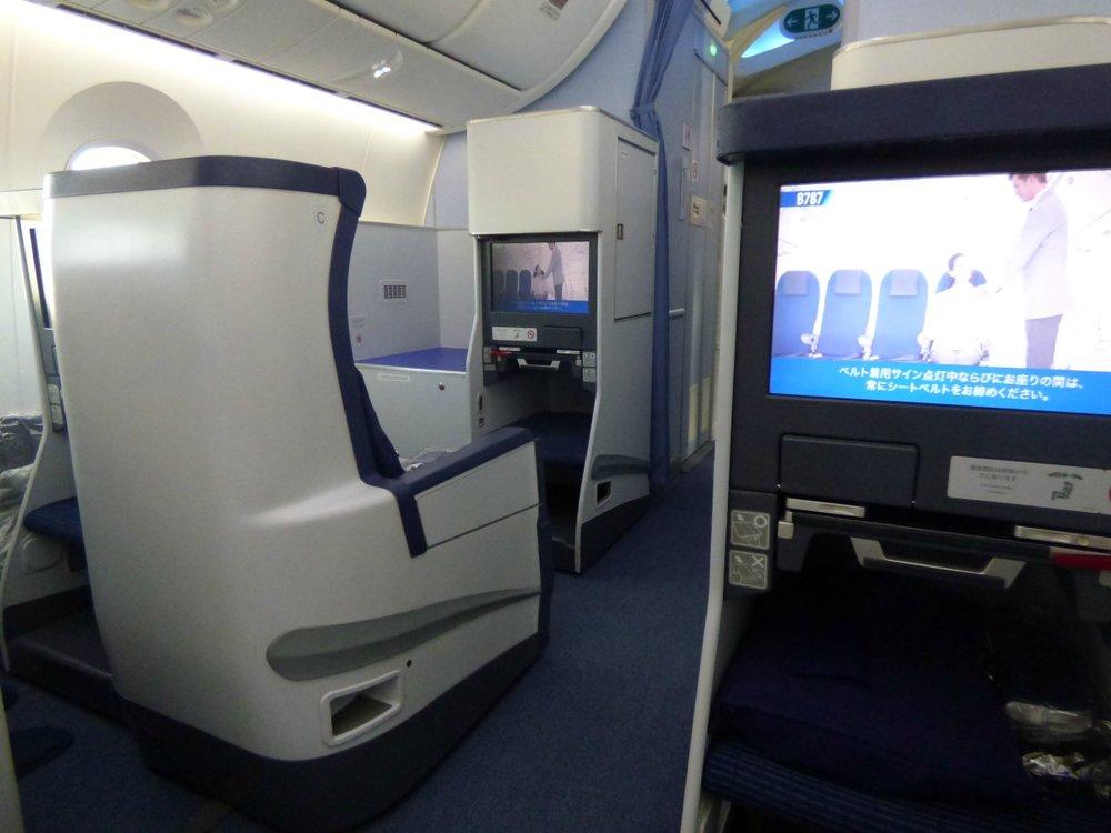 All Nippon Airwaysin business-luokan porrastetut penkit