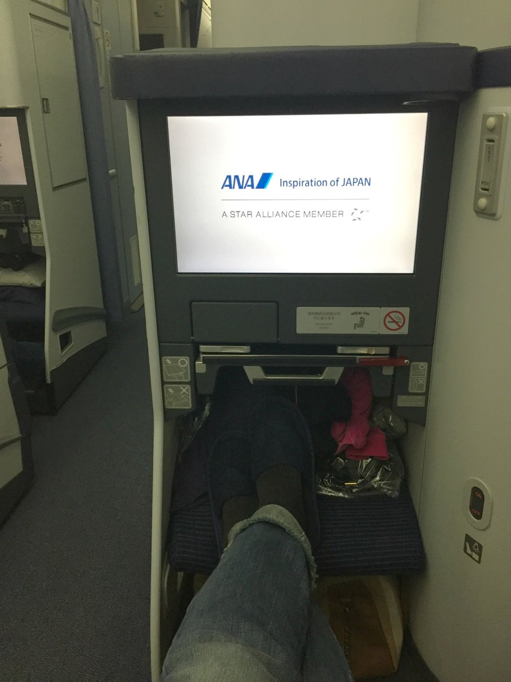 All Nippon Airlines business-luokka
