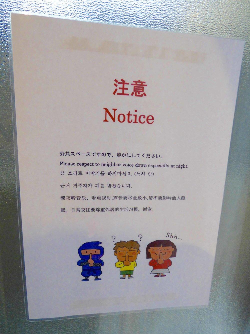 japani_hiljaisuus.jpg