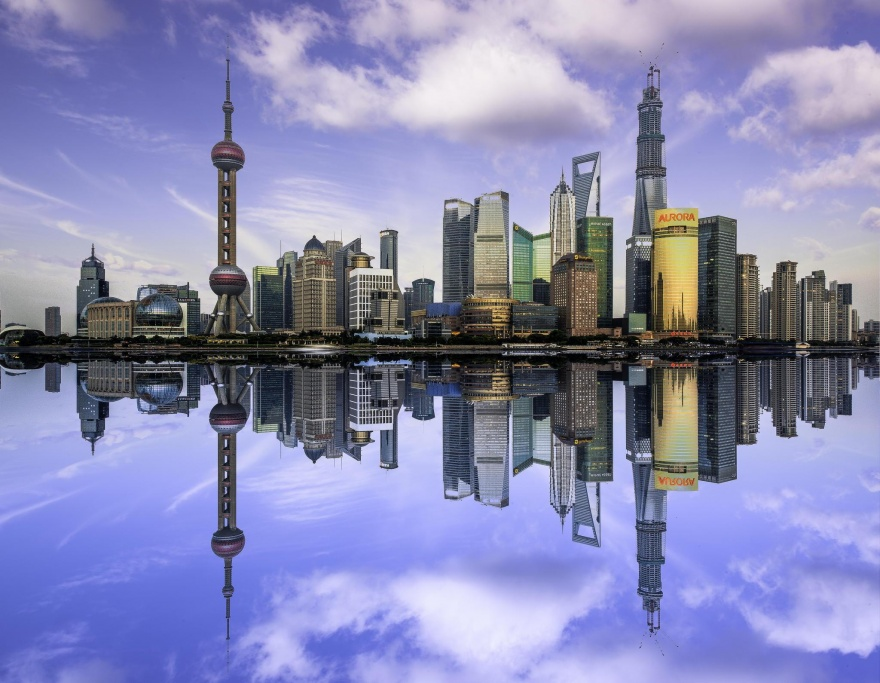 Shanghai 上海